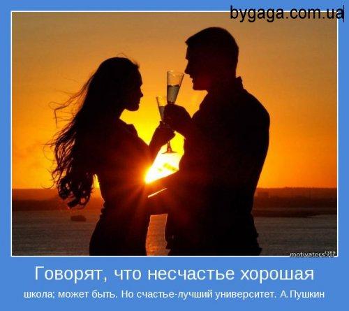 http://bygaga.com.ua/uploads/posts/2012-01/thumbs/1326407429_motivator-31416.jpg