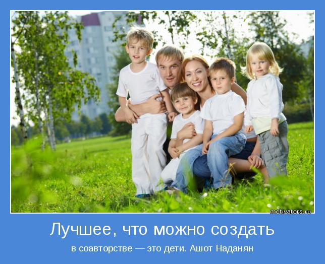 Картинки красивых детишек