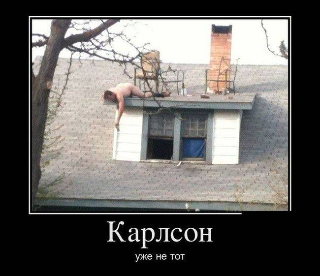 http://bygaga.com.ua/uploads/posts/2013-07/1374573877_bygaga_novie_demotivator_7689-17.jpg