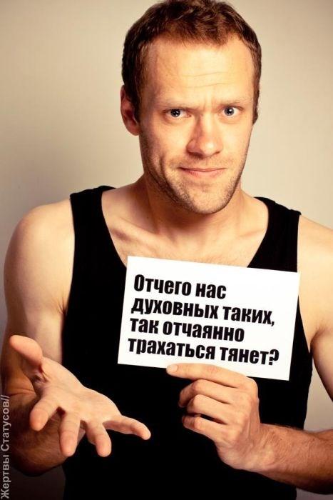 Трансы, москвы - Красивые трансы, москвы