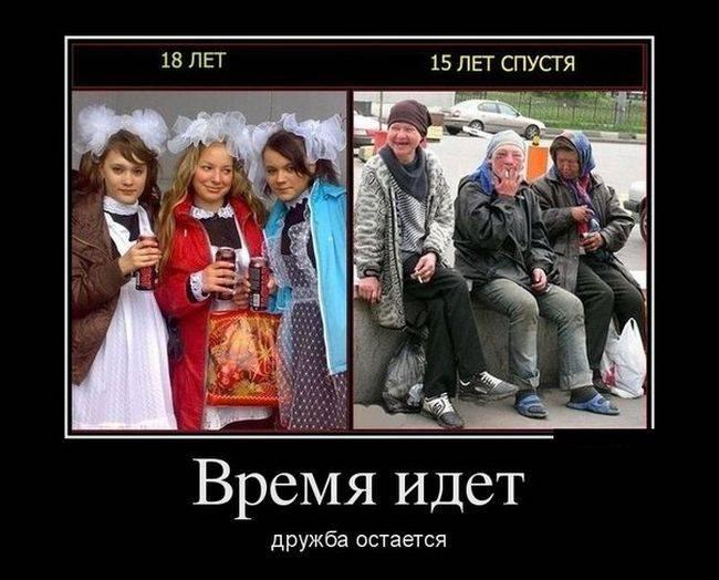 1375015642_demotivatori_svejie_i_prikoln