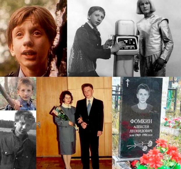 Прнуха знаменитости фото 21 фотография