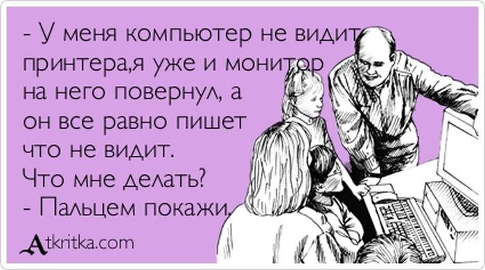 Новости 3 4 5 6 сентября украина