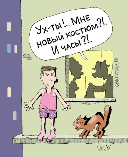 Самые смешные карикатуры (36 фото)
