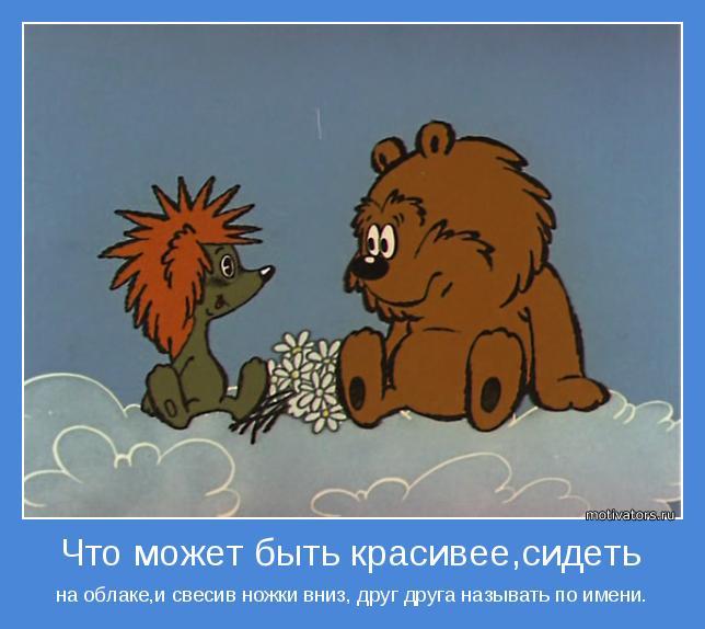 картинки о дружбе и друзьях