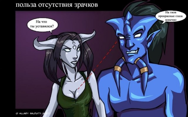 Warcraft troll girls - 4 1