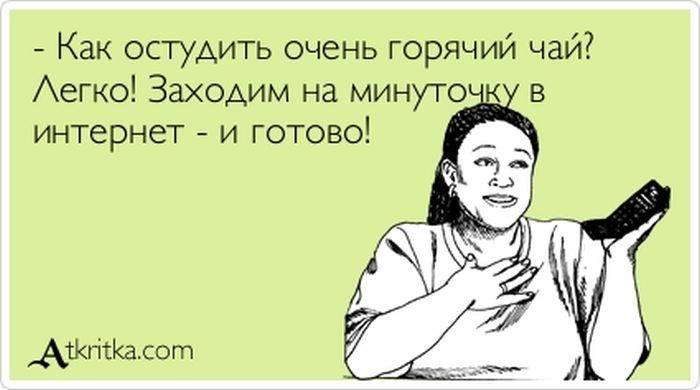 Индивидуалка маша днепропетровск