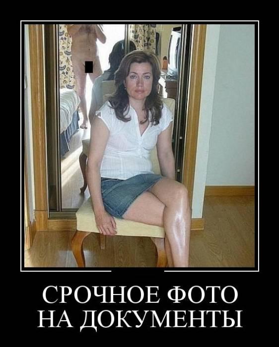 Женская мастурбация: способы, советы   Девственница.NET