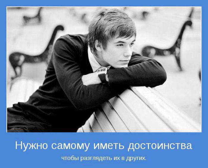 Я хочу, чтобы Вы улыбнулись. 1384880028_samie_interesnie_motivatori-25