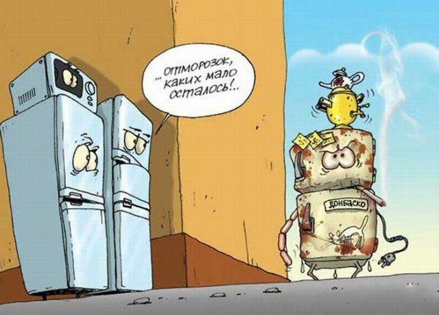 Шуточные карикатуры (27 фото)