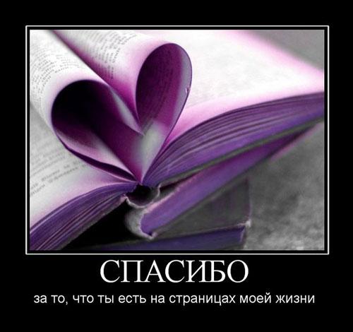 Спокойной ночи картинки для девушки романтичные 9
