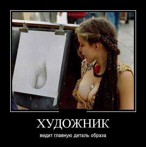 знакомства девушек с девушками омск