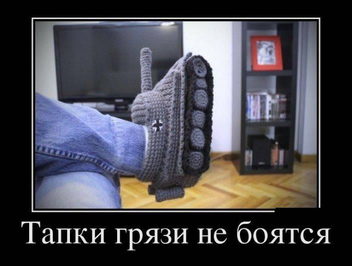 http://bygaga.com.ua/uploads/posts/2013-12/1387926086_klassnie_prikolnie_demotivatori-94.jpg