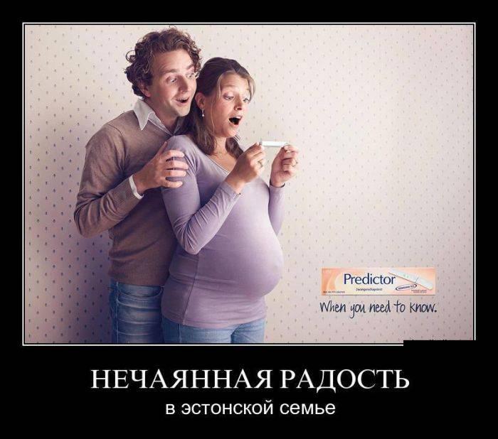 1387926513_klassnie_prikolnie_demotivato