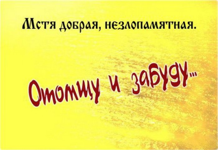 http://bygaga.com.ua/uploads/posts/2013-12/thumbs/1387920125_vidy-mesti-6.jpg