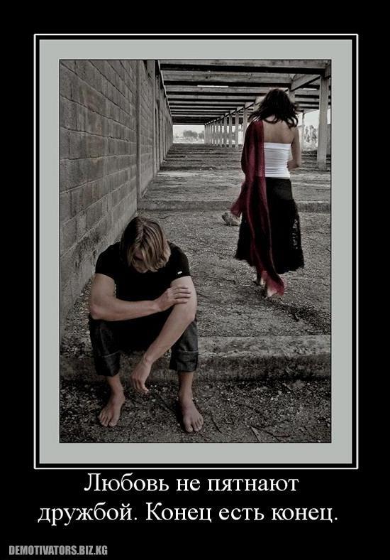 картинки боль и любовь