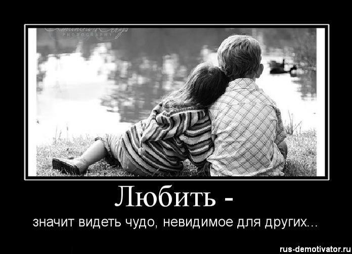любовь картинки парня и девушки