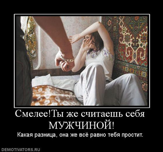 gorod-sochi-prostitutki