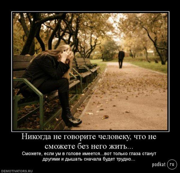 картинки о любви мужчине