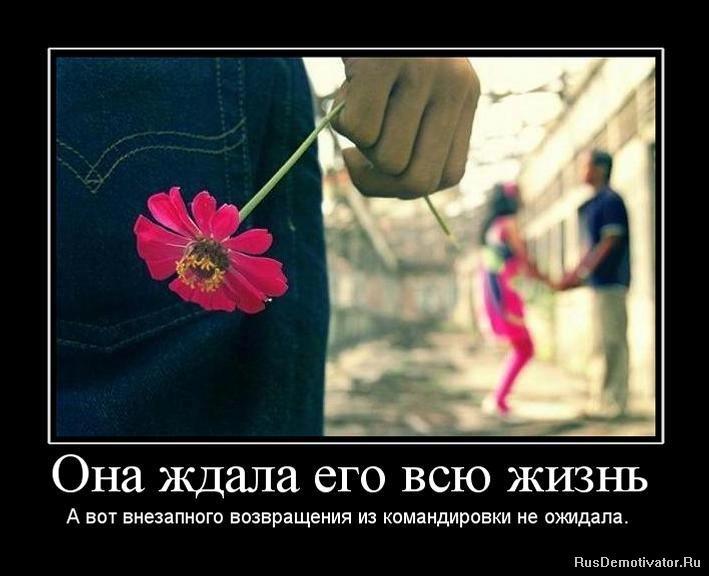 Любовь для девушки смешные фото