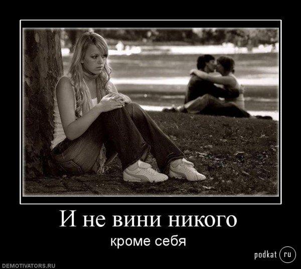 картинки про любовь и разлуку:
