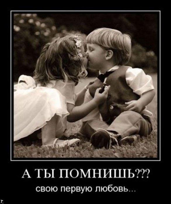 русский рэп о любви слушать онлайн