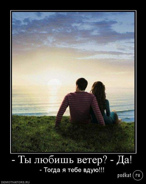 картинки о любви грустные со смыслом