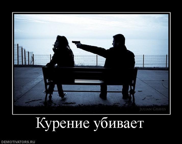 картинки про расставание любовь