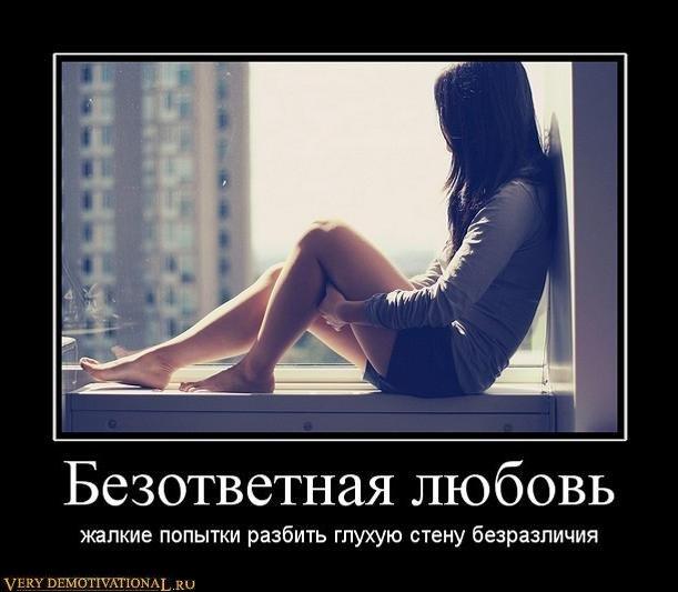 грустные картинки о.любви