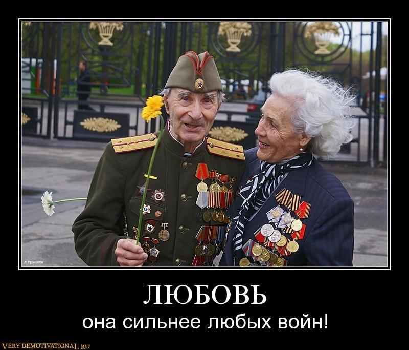 Любовь, женщины и война.... (истории из жизни)