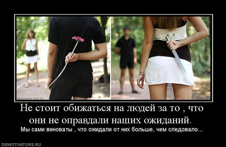 Как красиво сделать картинку со своим ником