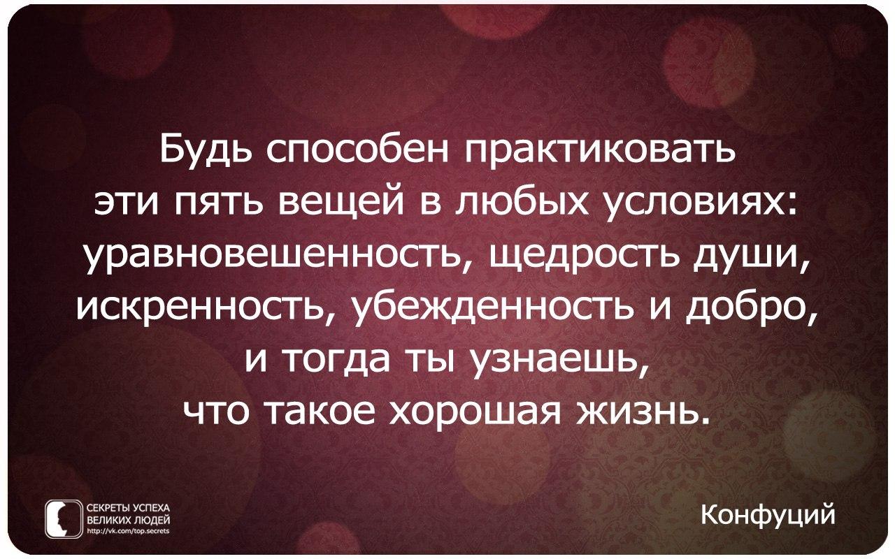 http://bygaga.com.ua/uploads/posts/2014-01/1390604911_sekrety-uspeha-velikih-ljudej-7.jpg