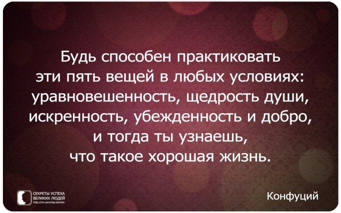 http://bygaga.com.ua/uploads/posts/2014-01/thumbs/1390604911_sekrety-uspeha-velikih-ljudej-7.jpg