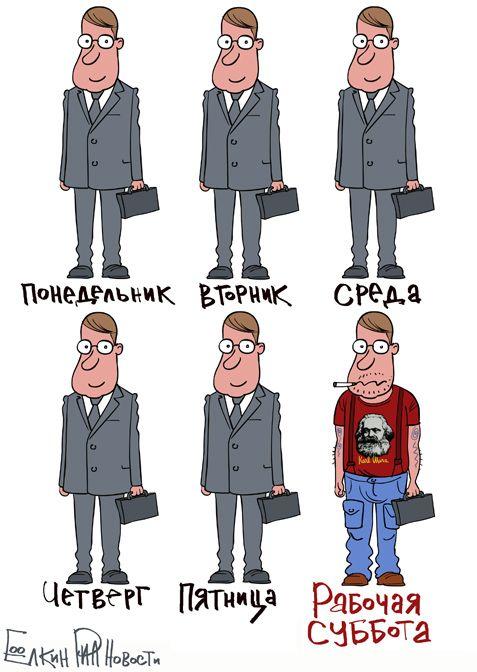 Клёвые прикольные карикатуры (42 фото)