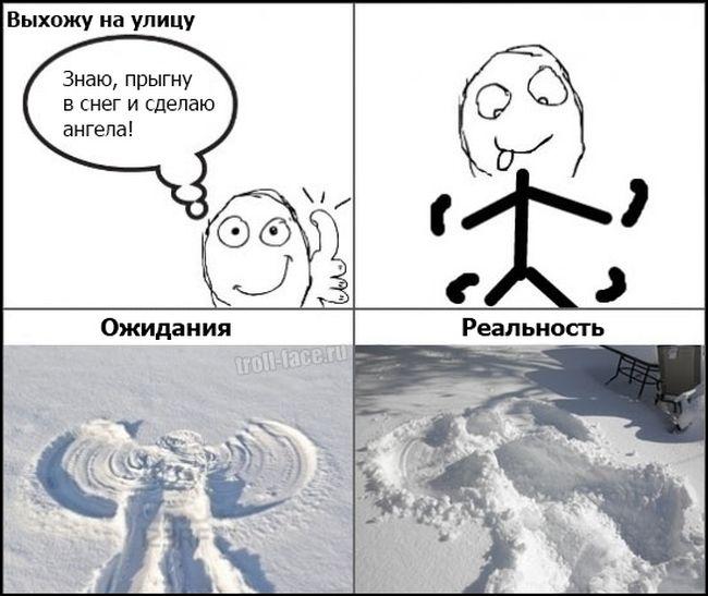 мемы смешные картинки и комиксы