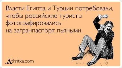 1395416812_kljovye-i-zabavnye-atkrytki-2