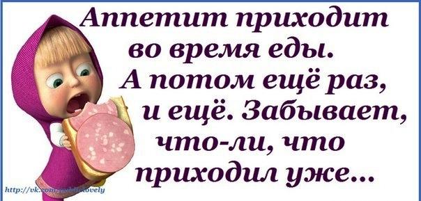 Клёвые и позитивные афоризмы от Машеньки (26 фото)