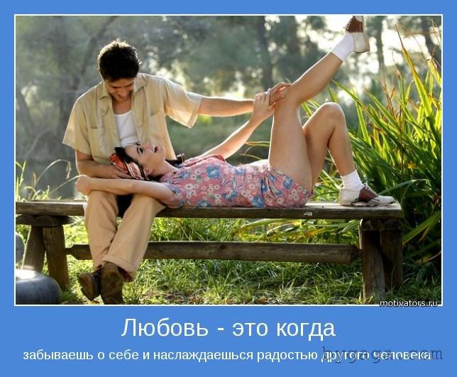 Как сделать чтобы девушка