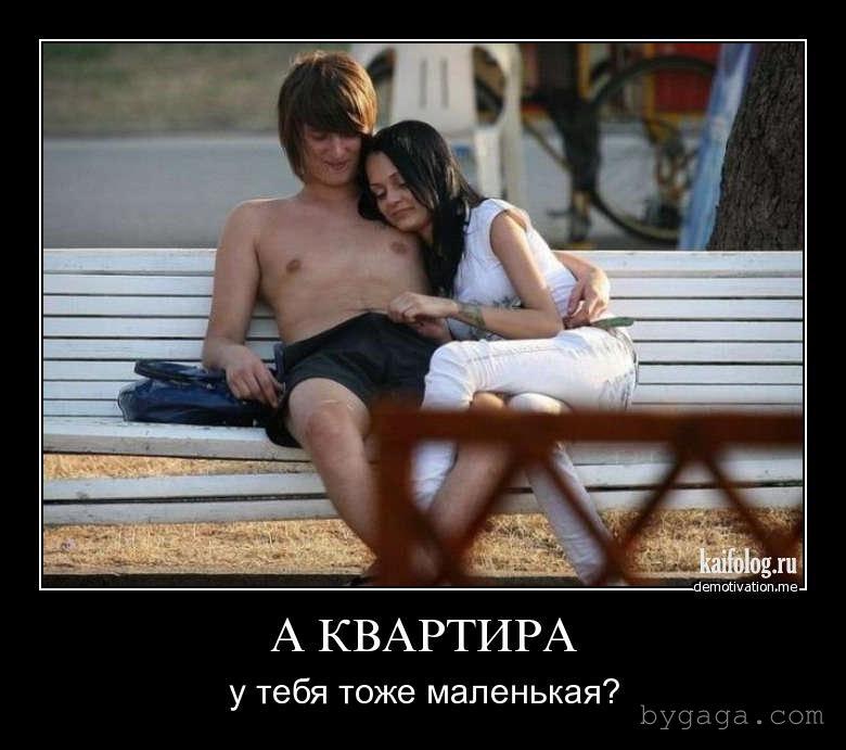 Кольцо на член: зачем ... - silaman.ru