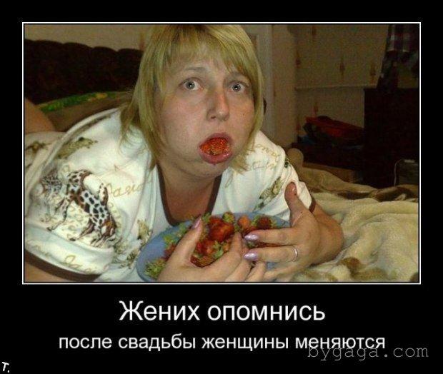 ... приколы | Смешные демотиваторы: bygaga.com.ua/demotivators/demotivatory-prikoly/717-demotivatory...