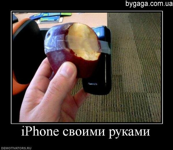 http://bygaga.com.ua/uploads/posts/2014-06/1403879340_1319571436_bqlt7r4gbx5ks7hp.jpg
