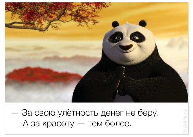 Улыбаемся и весело машем! (31 фото): bygaga.com.ua/pozitiv/20685-ulybaemsya-i-veselo-mashem-31-foto.html