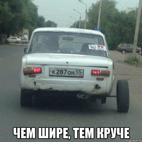 http://bygaga.com.ua/uploads/posts/2014-07/1406022842_avtomobilnye_prikoly-na_foto-4.jpg