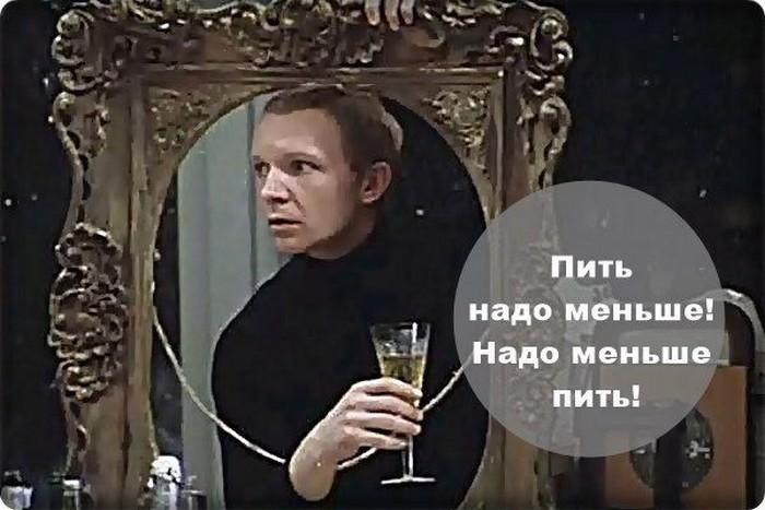 Фразы из советских фильмов скачать mp3