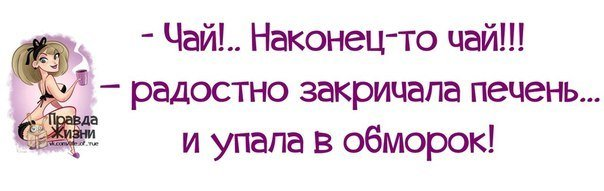 http://bygaga.com.ua/uploads/posts/2014-08/1408031970_prikolniy_pozitiv_v_kartinkah-14.jpg