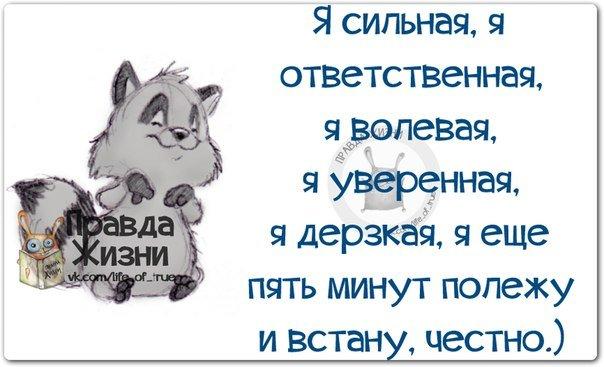 http://bygaga.com.ua/uploads/posts/2014-08/1408031980_prikolniy_pozitiv_v_kartinkah-22.jpg