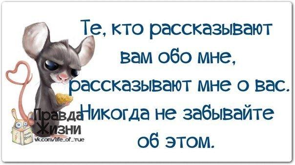 http://bygaga.com.ua/uploads/posts/2014-08/1408032027_prikolniy_pozitiv_v_kartinkah-12.jpg
