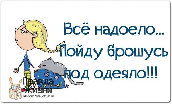 http://bygaga.com.ua/uploads/posts/2014-08/1408032040_prikolniy_pozitiv_v_kartinkah-17.jpg