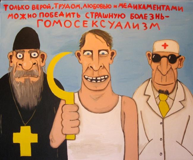 Необычные и забавные картины художника Васи Ложкина (40 фото)