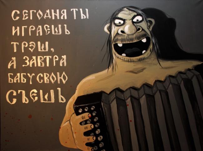 [Изображение: 1408359986_kartini_vasi_logkina-22.jpg]